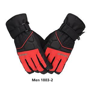 Мужские горнолыжные перчатки High Experience красные