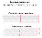 Самоклеющиеся обои Декоративная 3D панель ПВХ 1 шт, Белый рваный кирпич, фото 6