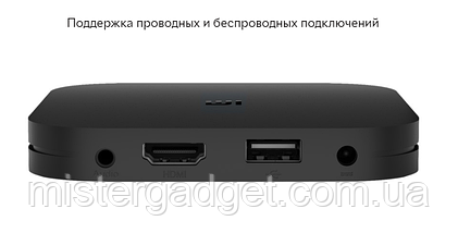 Smart TV Xiaomi Mi Box S International Edition 2/8GB Міжнародна версія, фото 3