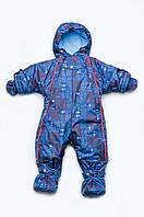 Детский комбинезон-трансформер для мальчика на весну-осень