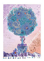 """Схема для вышивки бисером цветы, синий морской """"Топиарий"""""""