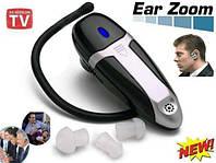 Слуховой аппарат Ear Zoom, усилитель звука Ир Зум, фото 1