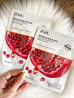 Тканинна маска для обличчя з екстрактом граната Zozu Pomegranate Collagen Essence Facial Mask