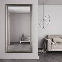 Большое зеркало в полный рост на стену 176х96 Серебряное Black Mirror в прихожую спальню коридор ванну
