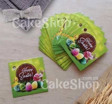 Бирка паперова Happy Easter 5х5 см, 10 шт