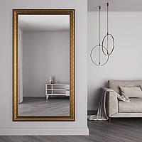 Большое зеркало в полный рост на стену 176х96 Золотисте Black Mirror в прихожую спальню коридор ванну