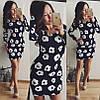 Платье принт-ромашка