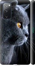 """Чохол на Samsung Galaxy S20 FE G780F Красивий кіт """"3038c-2075-2448"""""""