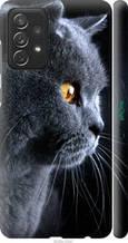 "Чехол на Samsung Galaxy A72 A725F Красивый кот ""3038c-2247-2448"""