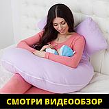 Подушки для вагітних та годування дитини, U-подібна 170 см + знімна наволочка, Подушка для вагітних,, фото 2