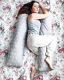 Подушки для вагітних та годування дитини, U-подібна 170 см + знімна наволочка, Подушка для вагітних,, фото 6