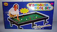 """Настольный Бильярд Snooker Pool Set.Настольная спортивная  игра  Бильярд  18""""Snooker Pool Set""""  Leon в коробке"""