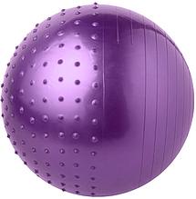 М'яч фітнес 65см масажний Фіолетовий( 5415-27V) насос в подарунок
