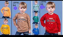Кофты для мальчиков 3-6 лет