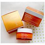 Вітамінний тонізуючий крем для обличчя FARM STAY Dr.V8 Solution Vitamin Cream 50ml, фото 2
