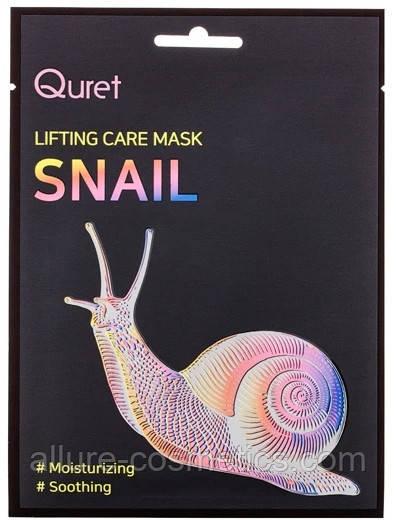 Маска з ефектом ліфтингу QURET Lifting Care Mask - Snail