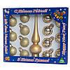 Набор елочных игрушек - мини-шары с верхушкой, 15 шт, D3 см, золотистый, глянец, глиттер, стекло (390748-6), фото 2