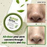 Глиняная маска с чаем матча для глубокого и эффективного очищения SOME BY MI Super Matcha Pore Clean Clay Mask, фото 2
