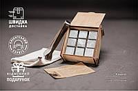 Подарунковий Набір Каменів для Віскі із Стеатиту 9 штук в Дерев'яній Скриньці+Мішечок+Щипці
