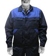 Рабочий костюм Наватор