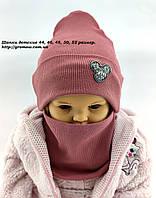 Оптом шапки 44 46 48 50 и 52 трикотажная с хомутом двойная детская шапка головные уборы детские опт, фото 1