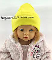 Шапки Оптом 44 46 48 50 52 трикотажна подвійна дитяча шапка головні убори опт дитячі, фото 1