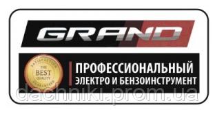 Grand ИПЗУ 520А