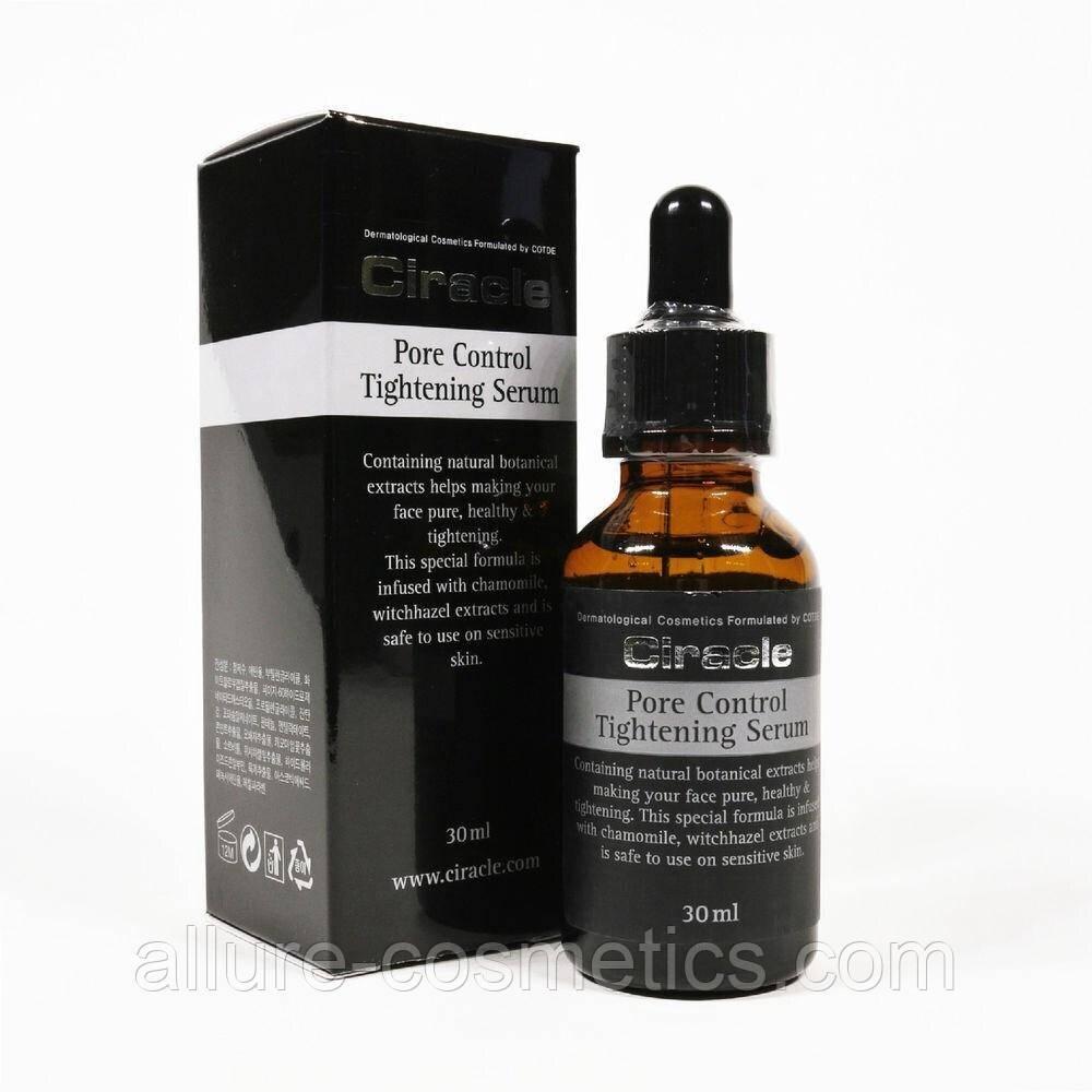 Сироватка для звуження пор Ciracle Pore Control Tightening Serum 30ml