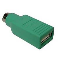 Перехідник штекер miniDIN 6 pin - гніздо USB тип А