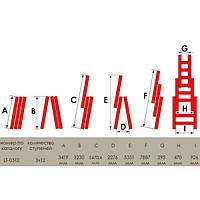 Лестница алюминиевая 3-х секционная универсальная раскладная 3x12 ступ. 7,89 м INTERTOOL LT-0312