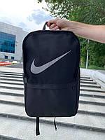 Портфель рюкзак в школу Nike черный, сетка