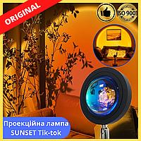 Проекційна лампа SUNSET Tik-tok q07 Lamp з ефектом заходу, 4 кольори, нахил 180 градусів, від USB