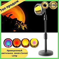 Sunset Lamp проекционный светильник радуга USB светильник проектор свет радуги атмосферная лампа