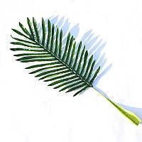 Штучний тропічний лист пальми маленький на гілочці 27см з ніжкою 33 см тканина