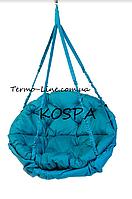 Садовые качели гамак производство Украина LUX до 120 кг Синий, фото 2
