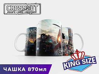 """Большая чашка Crossout  """"Воин""""  870мл Кроссаут"""