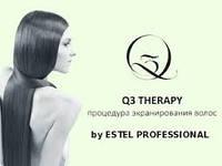 """Екранування волосся Q3 Therapy, салон-перукарня """"Доміно"""", Львів(Сихів)"""