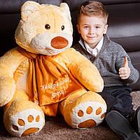Мягкая игрушка Тигрес Медведь Мемедик бежевый 50 см (BE-0071)