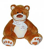 Мягкая игрушка Тигрес Медведь Мемедик бурый 80 см (ВЕ-0069)