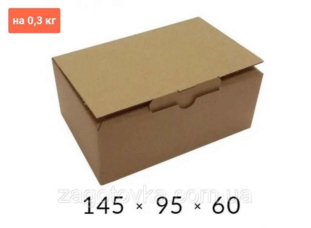 Самозбираюча картонна коробка - 145 × 95 × 60 на 0,3 кг