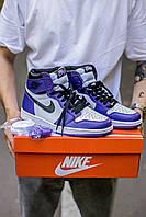 Кроссовки женские Nike Air Jordan Retro 1 High Court Purple, Найк Джордан Ретро, код IN-912