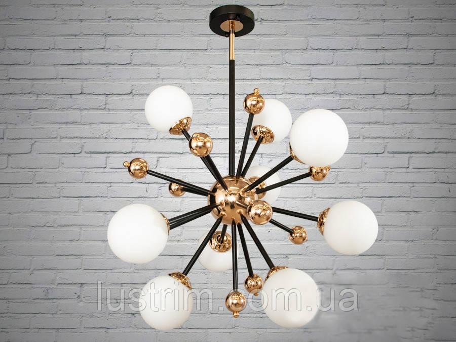 """Люстра в стиле Loft - """"Молекула"""" на 9 ламп"""