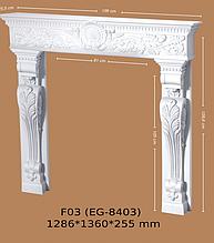 Декоративний камін з поліуретану Home Decor 2101