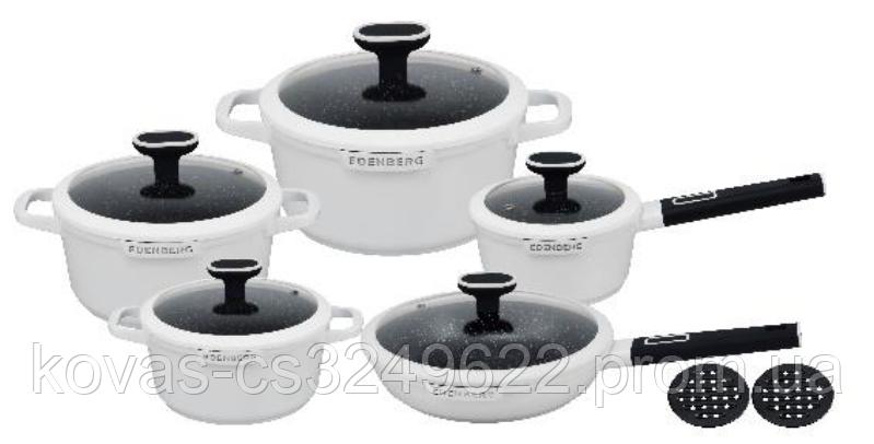 Набір посуду з тришаровим мармуровим покриттям Edenberg EB-5646 - 12 пр, білий