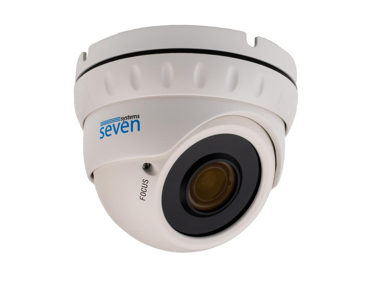 IP відеокамера 5 Мп вулична SEVEN IP-7235PA (2,8-12)