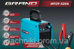 Инверторное пуско-зарядное устройство Grand ИПЗУ 520А, фото 2