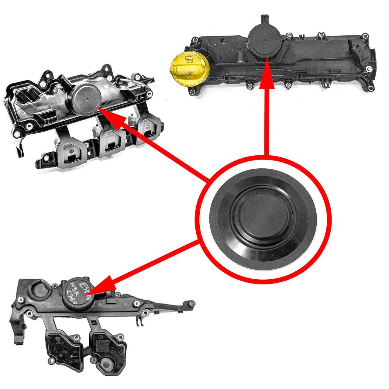 Мембрана масловіддільника Renault, Nissan, Opel K9K 8200673395, 8200924262, 1326400Q0H