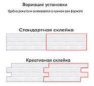 Декоративная 3D панель самоклейка под кирпич красный Екатеринославский 700x770x5мм (043), фото 8