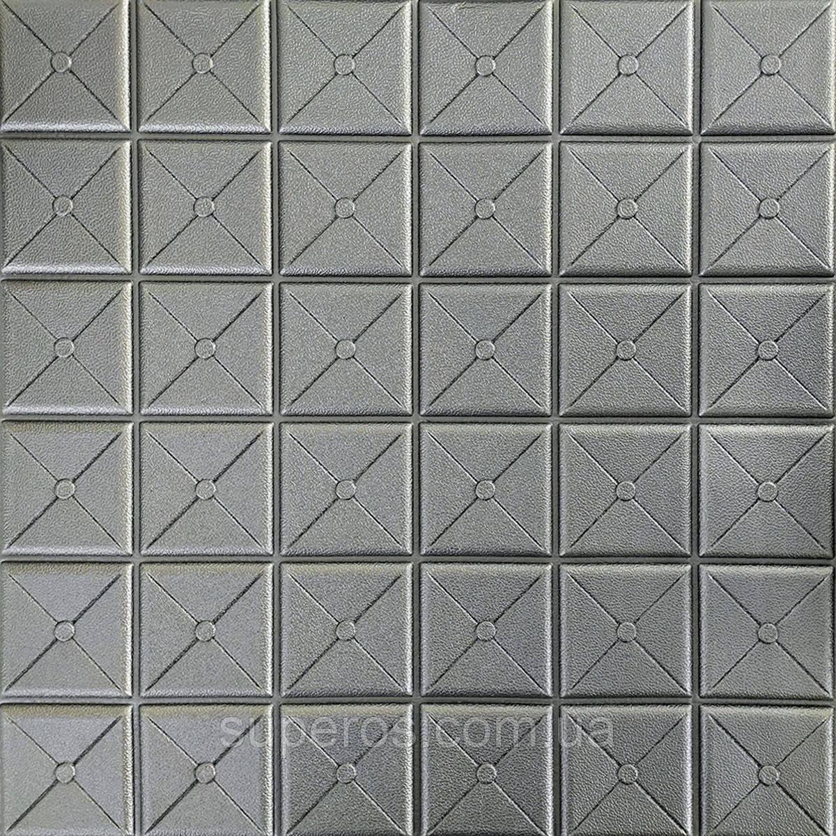 Самоклеящаяся декоративная 3D панель квадрат серебро 700x700x8мм (177)