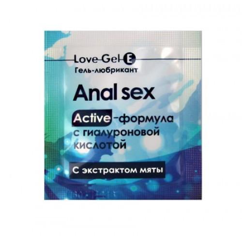 Гель-любрикант LOVEGEL E одноразова упаковка 4 г